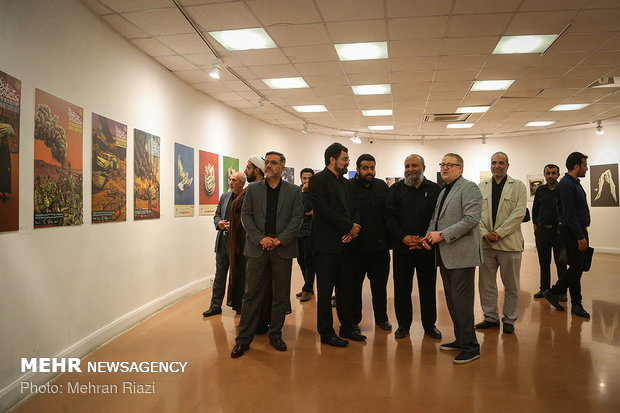 'War Treasure' exhibition in Tehran