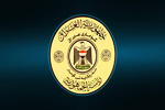 افزایش شمار نامزدهای تصدی پست ریاست جمهوری عراق