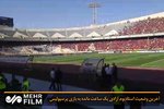 آخرین وضعیت استادیوم آزادی یکساعت مانده به بازی پرسپولیس-الدحیل