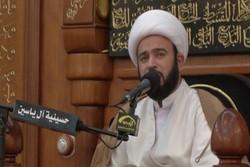 بازجویی رژیم آل خلیفه از سخنران مراسم عزاداری حسینی