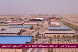 واردات و قاچاق ۲ مانع بزرگ عدم پیشرفت صنعت در سیستان و بلوچستان