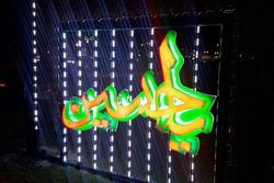 نصب ۱۱ نماد ویژه محرم در اردبیل/نمایش آئینهای عزاداری با «المان»