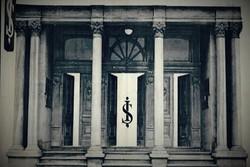 İş Bankası'ndan CHP hisseleri açıklaması