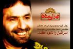 فلم/ شہید تہرانی مقدم نے شہادت سے دو روزقبل کیا کہا؟