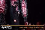 رجزخوانی حماسی مداح معروف برای عربستان سعودی