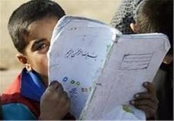 ۱۷ هزار دانشآموز کرمانشاهی از تحصیل باز ماندهاند