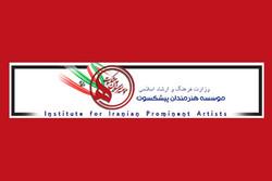«موسسه هنرمندان پیشکسوت» و هزینه ۲.۶ میلیاردی در ردیفهای تکراری