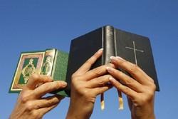 بحث و گفتگو درباره «کاتولیکهای دیروز، مسلمانان امروز»