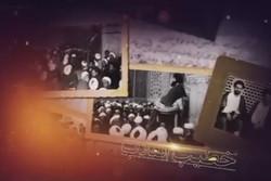 «خطیب انقلاب» از نقش مراجع در انقلاب میگوید