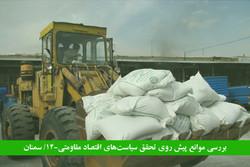 وقتی اولویتهای استان سمنان تغییر میکنند/حمایت از تولید یا مافیای واردات