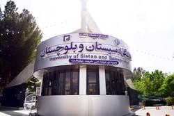 بازسازی ۷۰درصد اماکن ورزشی دانشگاه سیستان/ افتتاح سلف جدید
