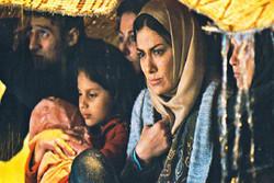 Suriyeli mültecileri anlatan film vizyona girdi