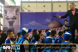 معرفی صنایع دستی «ایران» در اکسپوی شیان چین