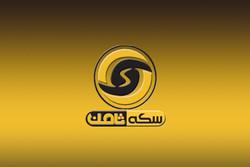 دستور قضایی به بانک مرکزی درباره مالک سایت ثامن/تمام حسابهای بانکی مسدود شود