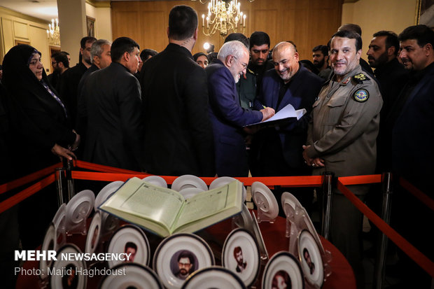 Exhibition of documents showcasing FM role during Sacred Defense time