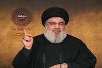 السيد نصرالله يدعو لتجديد البيعة مع الإمام الحسين (ع)