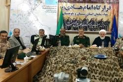 رزمایش اقتدار عاشورایی در سیستان و بلوچستان آغاز شد