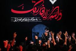 عزاداری ایام محرم در هیئت شهدای حرم تهران