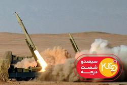 مرور پرونده حزب دموکرات عراق و پاسخ موشکی سپاه در «۳۶۰ درجه»