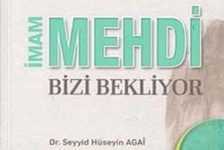 کتاب «قیام مهدی منتظر ما» به زبان ترکی استانبولی منتشر شد