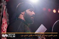 حسین طاهری: نوحه «ای کشته فتاده به هامون حسین من»