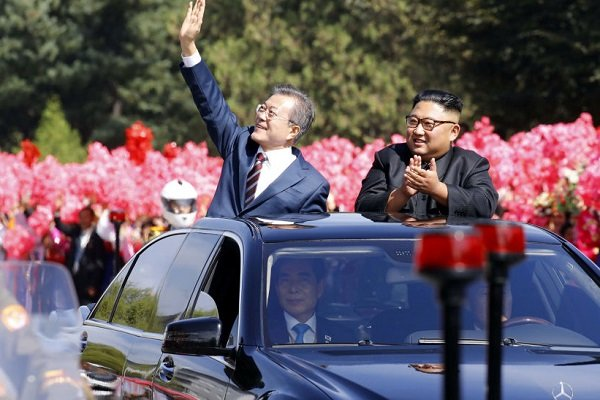 """Kore Yarımadası'nda """"barış diyarı"""" taahhüdü"""