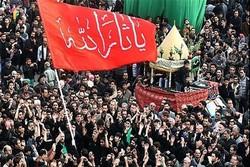 اقامة مراسم العزاء بيوم عاشوراء ذكرى استشهاد الامام الحسين (ع) في ايران والبلدان الاسلامية