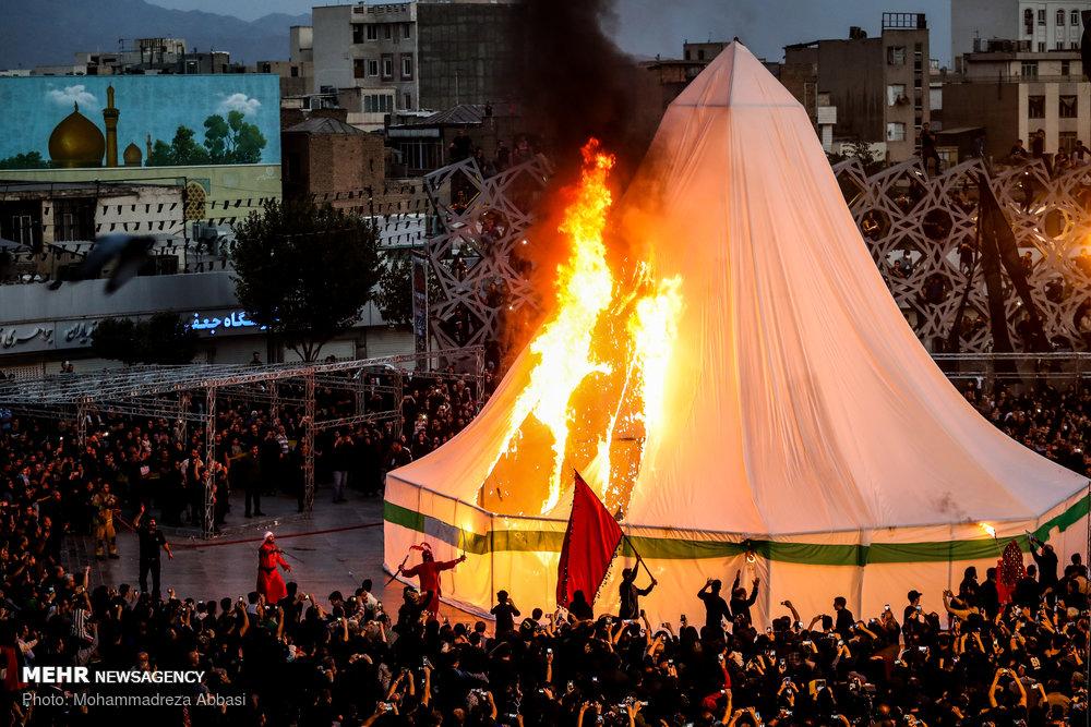 Tent-burning ceremony in Ashura in Tehran
