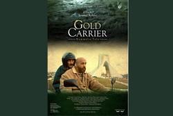 پوستر انگلیسی «حمال طلا» رونمایی شد/ رقابت برای جایزه بهترین فیلم