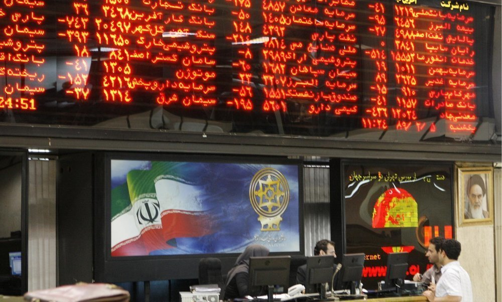 $476m of state-run shares divested since March
