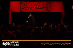 محمود کریمی: نوحه «شیعتیمَهْما شَرِبتٌم»