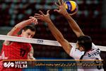 خسارة مرة لإيران أمام كندا في كأس العالم للكرة الطائرة