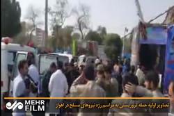İran'ın Ahvaz kentinde terör saldırısı