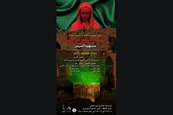 اجرای نمایش «خورشیدی که از حلب طلوع می کند» در سوریه