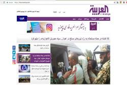 حمایت تلویحی رسانه سعودی از عوامل تروریستی حادثه اهواز/ رذالت «بی بی سی» و «الجزیره»