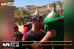 فیلمی تکان دهنده از ارادت یک بیمار سندروم داون به امام حسین(ع)