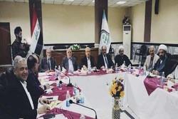 جزییات نشست امروز حزب الدعوه عراق با حضور العبادی و مالکی