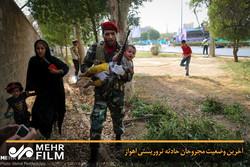 آخرین وضعیت مجروحان حادثه تروریستی اهواز