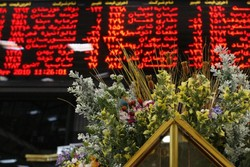 NIOC to offer oil on domestic stock market by October