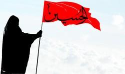 Why Zainab's (SA) mandate is heavier than Hussain's (AS)