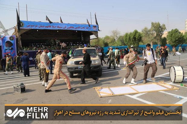 Teröristlerin Ahvaz'daki geçit törenine saldırı anı