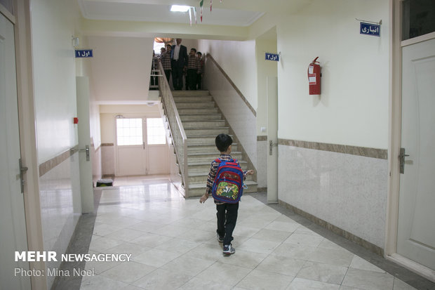 Beginning of school year in Iran