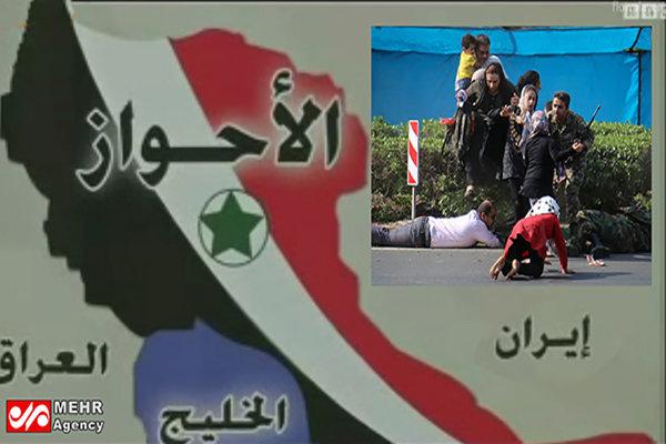 تروریستهای الاحوازی رابشناسید/ حمایت قاهره و ریاض از جداییطلبان