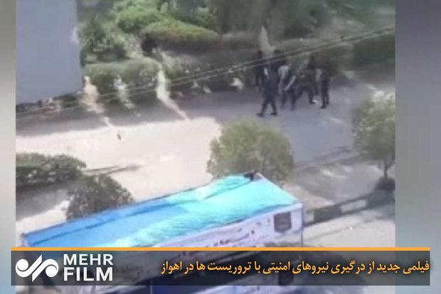 فيديو جديد لاشتباك القوات الامنية مع الجماعة الإرهابية في الاهواز/فيديو