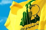 Lebanon's Hezbollah strongly condemns terrorist attack in Ahvaz