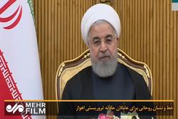 فلم/ صدر روحانی کا دہشت گردوں کو کیفر کردار تک پہنچانے کا عزم