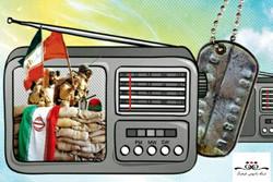 خاطرات دفاع مقدس را در رادیو فرهنگ بشنوید