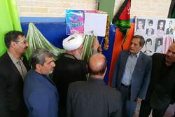 زنگ مهر در مدارس استان قزوین نواخته شد