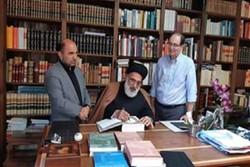 کتاب «تمام نهجالبلاغه» به کتابخانههای مادرید اهدا شد