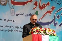 معلمان استان سمنان بذر محبت اهلبیت(ع) را دردل دانش آموزان بکارند